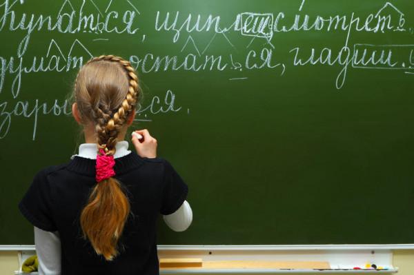 Языковые курсы в Усть-Каменогорске